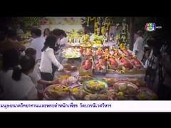ตลาดสดสนามเป้า ตอนล่าสุด [ Full ] 11 ตุลาคม 2558 ย้อนหลัง TaladsodSanampao uploaded