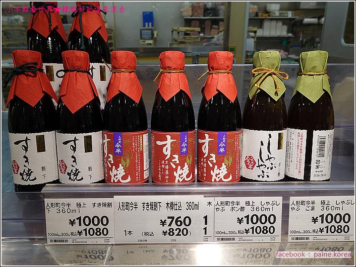 北海道札幌Ario購物中心 - Ito Yokado (90).JPG