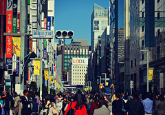 32 Hours in Tokyo (Freebird_71) Tags: japan tokyo ginza shrine tsukiji nippon asakusa meiji shinegawa fujiyama nakamise akibahara shinkhansen