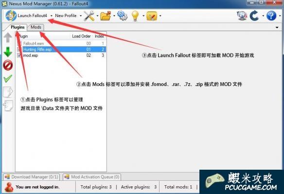異塵餘生4 MOD管理器NMM(Nexus Mod Manager)V0.61.2