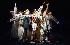 17-й фестиваль Театр Образ_XX век Отзвуки (222)