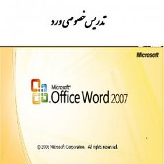 (   ) (iranpros) Tags:  2007