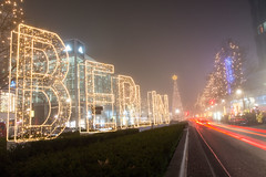 Berlin December 2016 (reiver iron - RMDPhotos.co.uk) Tags: berlin christmas market weinachtenmarkt markt weinachten lights display night long exposure light streak germany deutschland