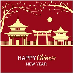 free vector Happy Chinese New Year 2017 House red Background (cgvector) Tags: 2017 abstract animal art asia background banner card celebration character chicken china chinese circle cock concept culture cut decoration design elegant element festival frame gold golden graphic greeting happiness happy hen holiday house illustration lantern moon new oriental ornament paper pattern prosperity red rooster sign style symbol template traditional vector wallpaper year newyear happynewyear winter party chinesenewyear color event happyholidays winterbackground