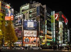 Akihabara (thaisa1980) Tags: 2016 akihabara tokyo buildings edificios japan japanese japon ligths luces neon neón night nippon nipponese noche paponés paseo technology tecnología tokio walk