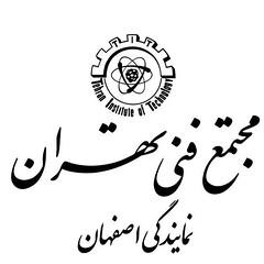 ESFMFTlogo (esfmft) Tags: esfmft مجتمع فنی تهران نمایندکی اصفهان