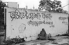 F1 roll 56 fm 29 - Ershad zindabad (shahidul001) Tags: city urban democracy politics dhaka bangladesh sanitation ershad autocracy