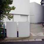 住宅兼スタジオの写真