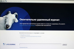 IMG_1963 (  Moscow-Live.ru) Tags: livejournal
