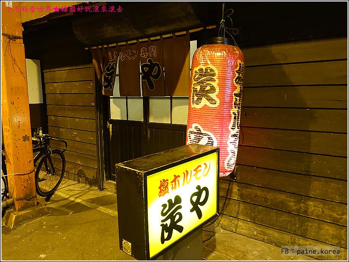 札幌Sumiya 狸小路店 (34).JPG