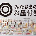 プライベートブランド(食料品)の写真