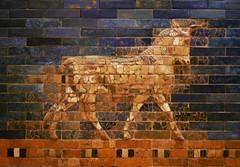 Auroch, Ishtar Gate, Babylon