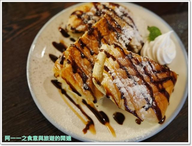 中山二條通.綠島小夜曲.台北車站美食.下午茶.老宅.咖啡館.帕尼尼image045