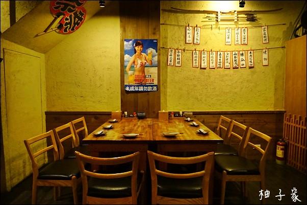 木子居酒屋21