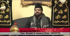 "Maulana Abid Bilgrami Jaffari Center 2015 • <a style=""font-size:0.8em;"" href=""http://www.flickr.com/photos/33983145@N07/23369894301/"" target=""_blank"">View on Flickr</a>"