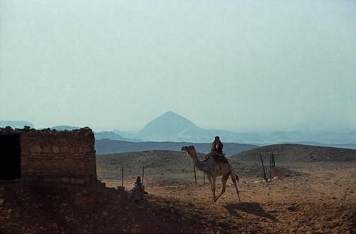 "Ägypten 1999 (564) Kairo: Sakkara und Dahschur • <a style=""font-size:0.8em;"" href=""http://www.flickr.com/photos/69570948@N04/31748414701/"" target=""_blank"">View on Flickr</a>"
