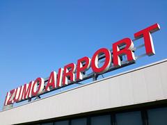 Izumo Airport (ELCAN KE-7A) Tags: japan airport neon sony  shimane izumo 2015       xperia
