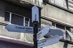 belgrade (cyberjani) Tags: serbia belgrade balkan