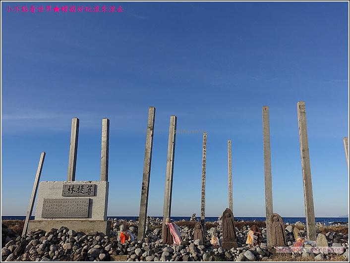 北海道奧尻島 (77).JPG