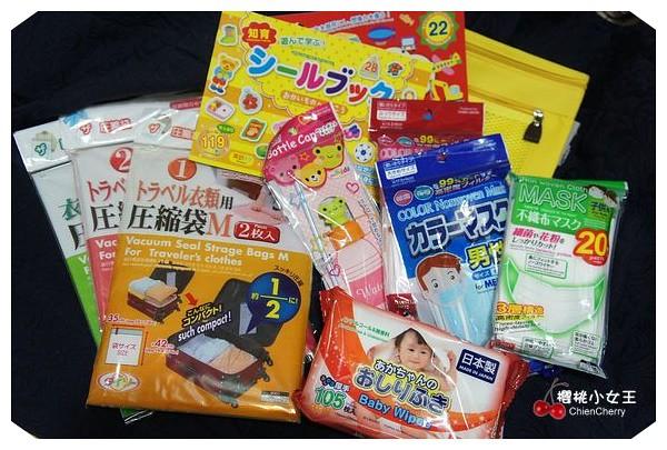 大創, 39元, 收納袋, 壓縮袋, 貼紙書, 簡易水壺, 旅行水壺, 口罩, 濕紙巾