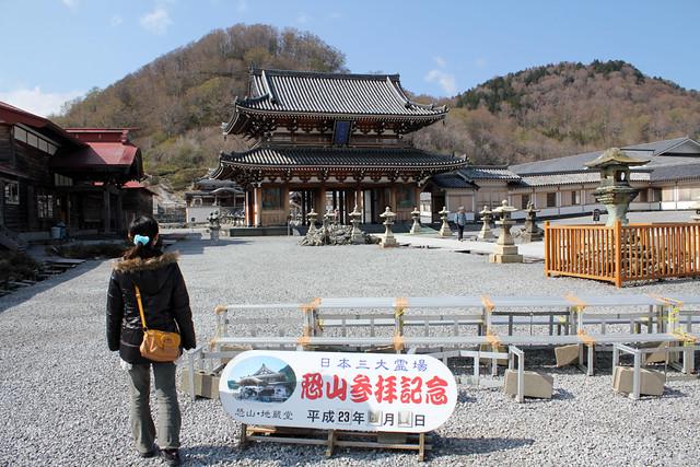 恐山菩提寺と地蔵菩薩を祀る地蔵殿|恐山菩提寺