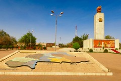 "Independence square in Ouagadougou. Burkina Faso  Jan 2017 #itravelanddance • <a style=""font-size:0.8em;"" href=""http://www.flickr.com/photos/147943715@N05/32587075475/"" target=""_blank"">View on Flickr</a>"