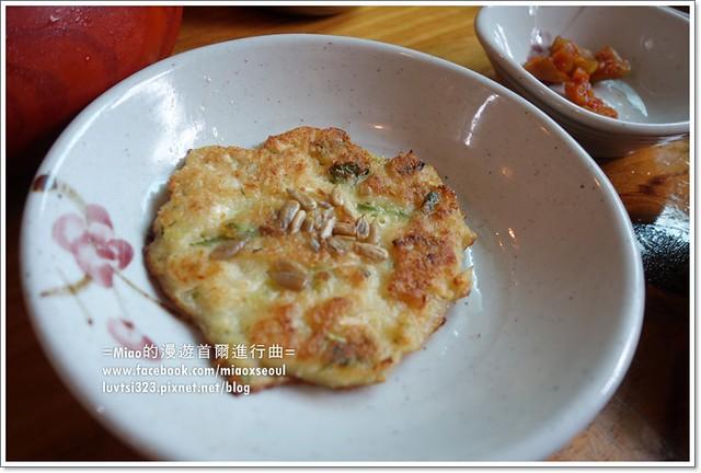 마니산산채비빔밥20