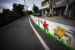 _19 (Taiwan's Riccardo) Tags: color digital sony taiwan evil f45 fixed 15mm a7 heliar vm 2015  milc  voigtlanderlens