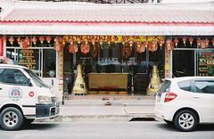 Chinese Temple (chattotomato) Tags: film analog 35mm minolta rangefinder ishootfilm fujifilm himatic7s filmisnotdead