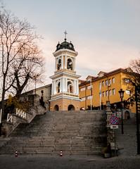 Basamaklar (svabodda) Tags: bulgaria plovdiv bulgaristan filibe