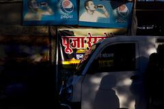 Pushkar, 2016 (bmahesh) Tags: cwc pushkar rajasthan india people life street sigma35mmf14 sigma wwwmaheshbcom