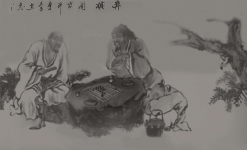 "Xiangqi - Representación de ámbitos Tao • <a style=""font-size:0.8em;"" href=""http://www.flickr.com/photos/30735181@N00/32481185606/"" target=""_blank"">View on Flickr</a>"