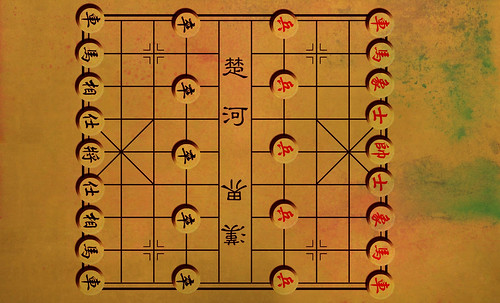 "Xiangqi - Representación de ámbitos Tao • <a style=""font-size:0.8em;"" href=""http://www.flickr.com/photos/30735181@N00/32481196976/"" target=""_blank"">View on Flickr</a>"