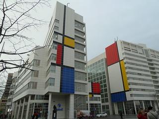 Piet Mondriaan 2017