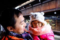 她表示好味😋 (Steve Wan^_______________,^) Tags: osaka nagoya hong kong travel new year happy couple life