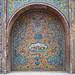 Palais du Golestan_4