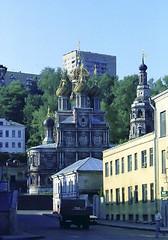 Church in Nizhni Novgorod