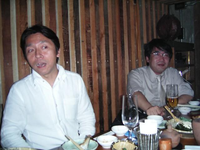 hamada japanese restaurant