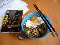 noodle lunch & book (miss_yasmina) Tags: architecture lunch reading book egg 2006 noodles veggies interactiondesign readandeat