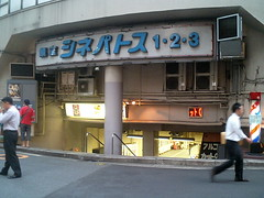 Movie Theater (tgr728) Tags: japan movie japanese tokyo ginza theater     123  cinepatos