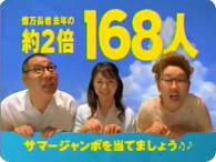 井川遥の画像60002