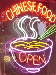 Chinese Food Sign by fab4chiky, on Flickr
