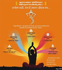 Shri Ganeshaya Namaha (Nitin Sarkar) Tags: ganesh ganpati shreeganesh siddhivinayak gajanan nitinsarkar mangalmurti