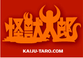 kaiju_taro banner
