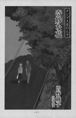 jpg500 (takeshimiyasaka) Tags: blackandwhite monochrome illustration illustrator illust         novelmagazine