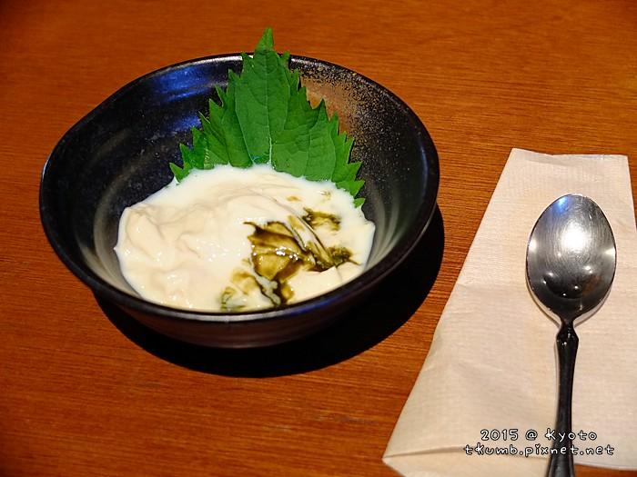 2015-10伊右衛門 (11).JPG