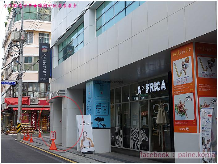 釜山Aventree hotel (2).JPG