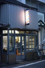 nagoya16534 (tanayan) Tags: urban town cityscape aichi nagoya japan nikon v3 road street alley 愛知 名古屋 日本 barber evening nagono old