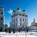 Kremlin de Astrakhan