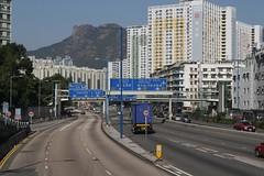 Junction of Kwun Tong Road and Lung Chung Road (Marcus Wong from Geelong) Tags: kowloonbay hongkong hongkong2013